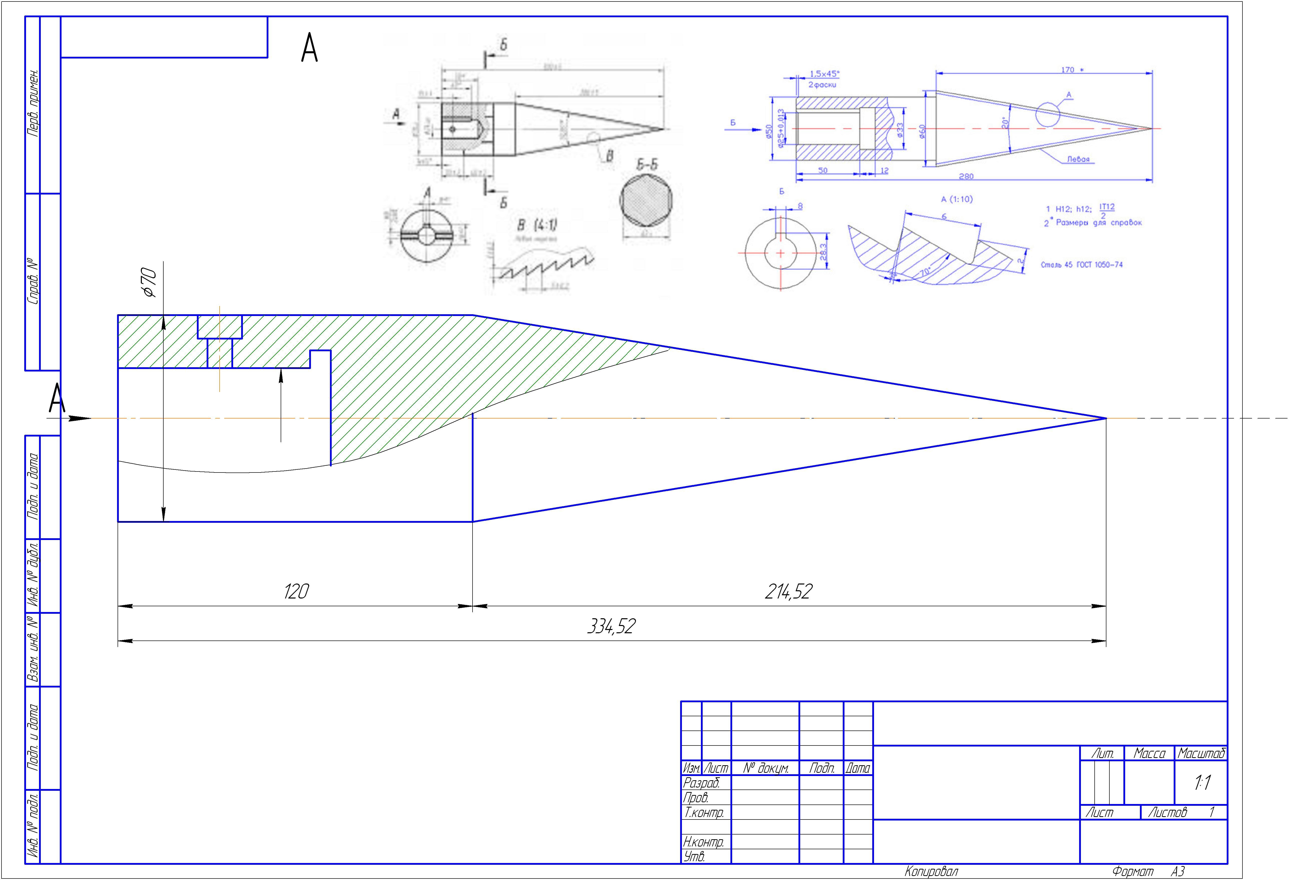 Механический (пружинный) дровокол своими руками: чертежи 51